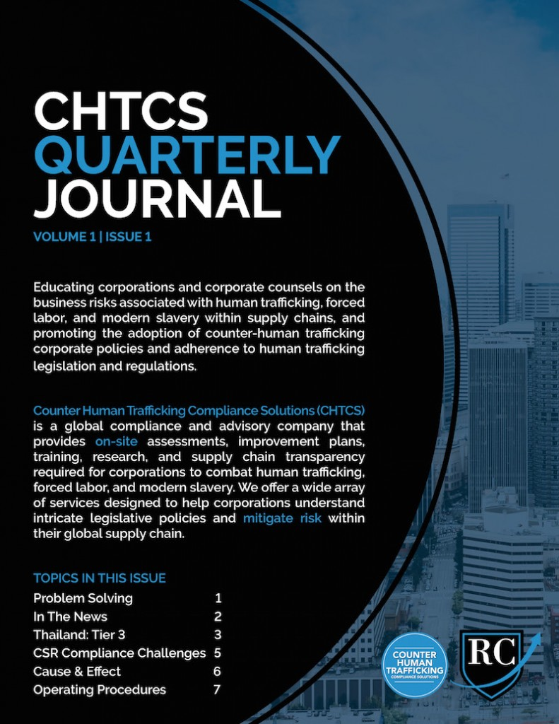 CHTCS Journal With Border V3- Cover